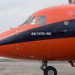AN-74TK-100-005